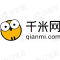 江苏千米网络科技股份有限公司