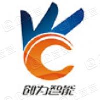 浙江创为智能装备股份有限公司