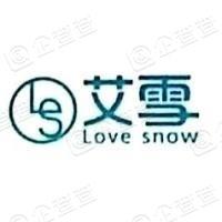 北京艾雪伟业科技有限公司