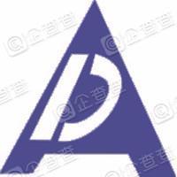新疆德安环保科技股份有限公司