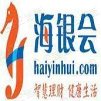 上海海银会金融信息服务有限公司