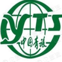 汕头中国青年旅行社有限公司