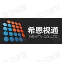北京希恩视通科技有限公司