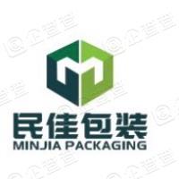 宁波民佳化妆品包装有限公司