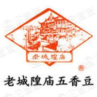 上海老城隍庙五香豆食品有限公司二分公司