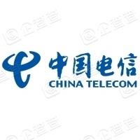 中国电信股份有限公司青海分公司