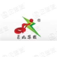 深圳市巨兆数码股份有限公司