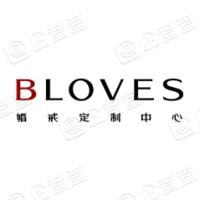 深圳彼爱钻石有限公司北京海淀分公司