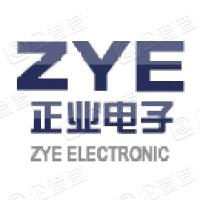 广州正业电子科技股份有限公司