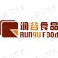 深圳市润谷食品有限公司