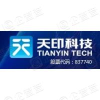 南京天印科技股份有限公司