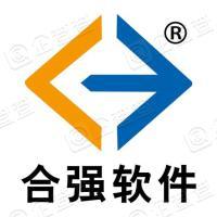 上海和强信息技术有限公司