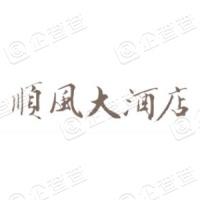上海顺风餐饮集团股份有限公司