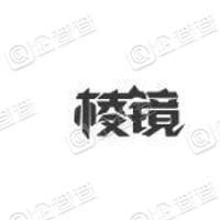 北京棱镜云桥科技有限公司