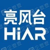 亮风台(上海)信息科技有限公司