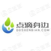 点滴身边网络技术(北京)有限公司