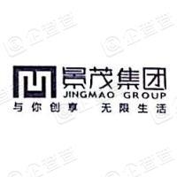 四川省景茂置业集团有限公司