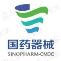 国药集团山西医疗器械有限公司太原销售部