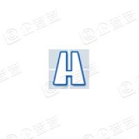 华北高速公路股份有限公司