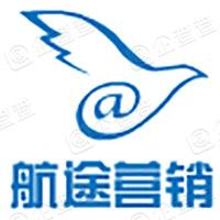 石家庄航途企业营销策划有限公司