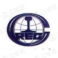 中铁物贸集团有限公司