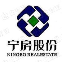 宁波房地产股份有限公司