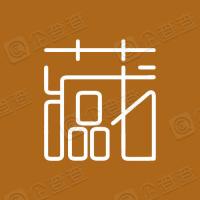 山西龙巅藏品网络科技有限公司