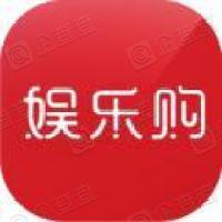 南京娱乐购网络科技有限公司