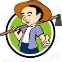 深圳市菜农电子商务有限责任公司