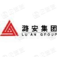 山西潞安矿业集团慈林山煤业有限公司