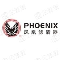 安徽凤凰滤清器股份有限公司