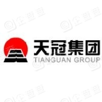 河南天冠企业集团有限公司