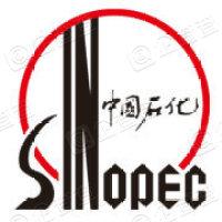 中国石化集团重庆川维化工有限公司