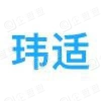 上海玮适机电设备有限公司