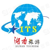湖南旅游国际旅行社有限责任公司华天酒店服务网点