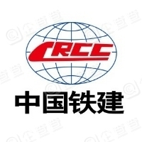 中国铁建电气化局集团有限公司