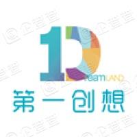 深圳第一创想科技有限公司