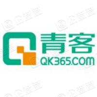 上海青客设备租赁有限公司