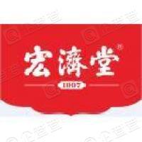 山东宏济堂制药集团股份有限公司
