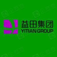 深圳市益田假日广场有限公司