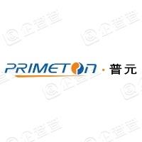 普元信息技术股份有限公司