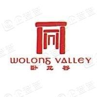 福州卧龙谷旅游开发有限公司