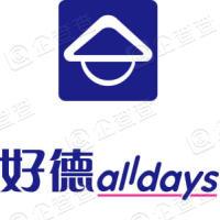 上海好德便利有限公司宝林路店