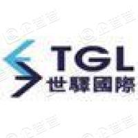 上海世驿国际货运代理有限公司