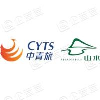 中青旅山水酒店集团股份有限公司