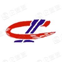 中铁高新工业股份有限公司