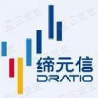 北京缔元信互联网数据技术有限公司