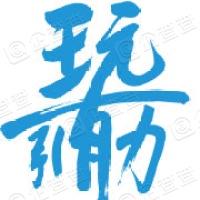上海玩友文化传媒有限公司