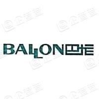 巴龙国际建设集团有限公司