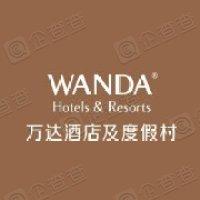 万达酒店管理(上海)有限公司